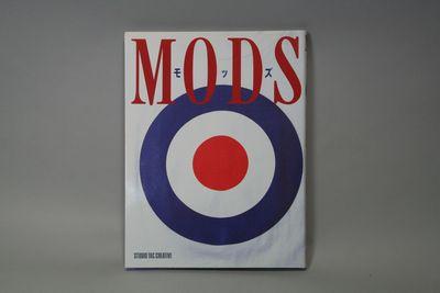 画像1: MODS【和書】