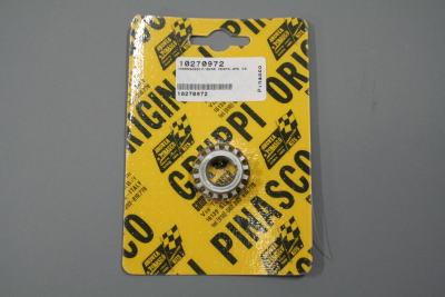 画像1: ピナスコ製 アップギア【50S用】