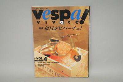 画像1: vespa vivace vol.4【和書】