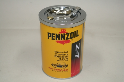 画像1: PENNZOIL缶灰皿