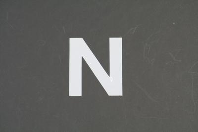 画像1: ナンバーステッカー用文字 『N』 【ステッカー】