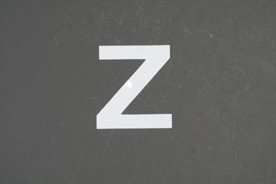 画像1: ナンバーステッカー用文字 『Z』 【ステッカー】