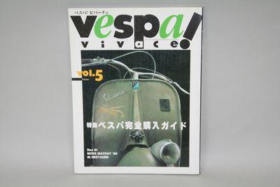 画像1: vespa vivace vol.5【和書】