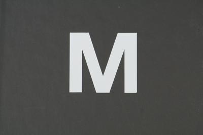 画像1: ナンバーステッカー用文字 『M』 【ステッカー】